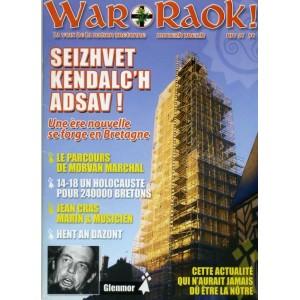 War Raok ! Niv 21